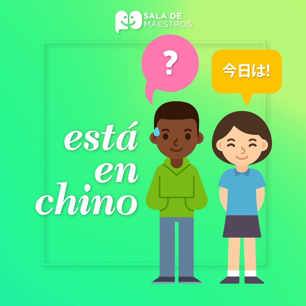 ¡Aprender un idioma está en chino!